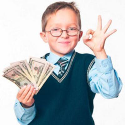 рассчитать максимальную сумму кредита