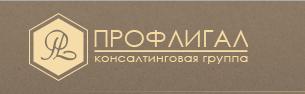 Юридическая фирма Профлигал