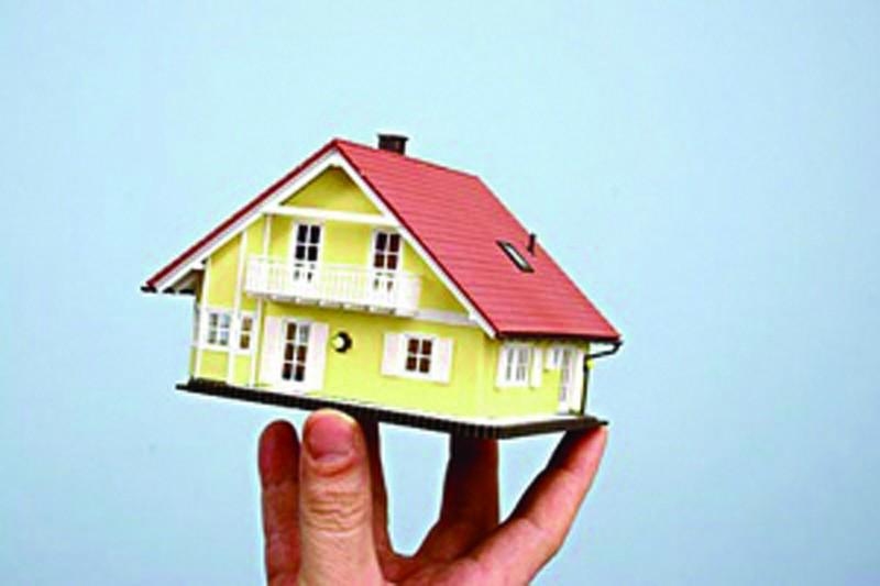 Подобрать ипотечный кредит