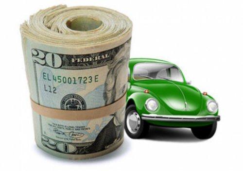 взять кредит под залог автомобиля в банке